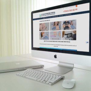 www.stomatologiyapenza.ru-1